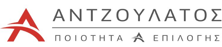 ΑΝΤΖΟΥΛΑΤΟΣ